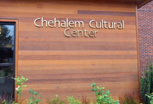 chehalem-cultural-center-our-new-venue-for-rotary-meetings-083116