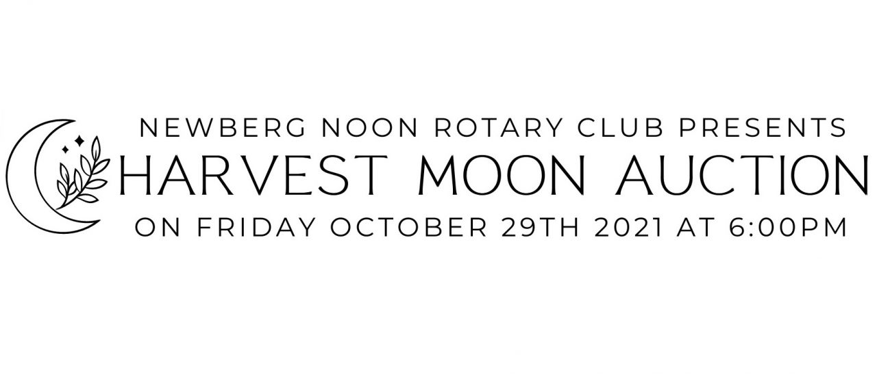 Rotary Club of Newberg Annual Auction